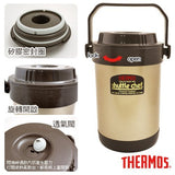 Thermos Brand Stainless Steel 1.5L Carry Out Shuttle Chef Thermal Cooker (RPF-20)