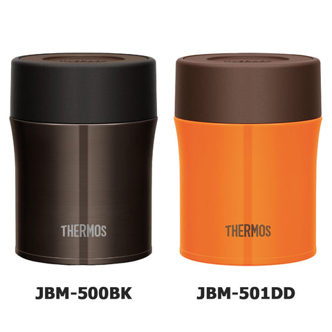 Thermos Dual Layer Lid Stainless Steel Food Jar