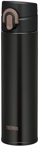 Thermos Stainless Steel Ultralight One-push Tumbler 0.4L