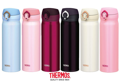 Thermos Ultra Light Stainless Steel 500mL Commuter Bottle (JNL-500 Series)