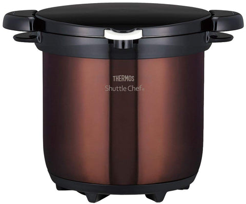 Thermos 4.5L Shuttle Chef Thermal Cooker (KBG-4500)