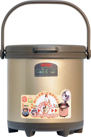 Thermos Brand 4.5L Stainless Steel Carry Out Shuttle Chef Thermal Cooker (RPC 4500)