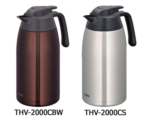 Thermos 2.0L Stainless Steel Carafe THV-2000CS