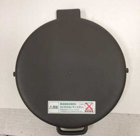 Replacement Lid for RPC-4500