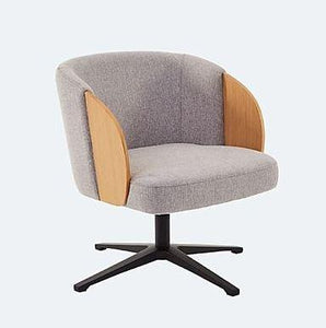 Kurven (W) Lounge Chair - Curio Cavern