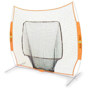 The 'Big Mouth' 7'x7' Net For Use With BMX Frame By Bownet-Baseball & Softball Equipment-Bownet-Unique Sports