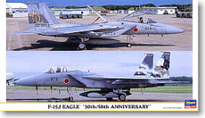 1/72 F-15J EAGLE '30TH/50TH ANNIVERSARY'