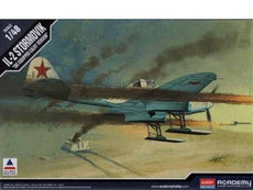 "1/48 IL-2 STORMOVIK ""SKI EQUIPPED EARLY EDITION"""