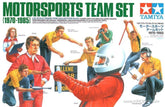 Tamiya - 1/20 Motorsports Team Set (1970-1985)