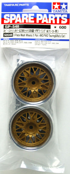 Tamiya 50548 (SP548) 2-Piece Mesh Wheels (1 Pair,4WD/ FWD Touring