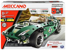 Meccano 5 Piece Model Set