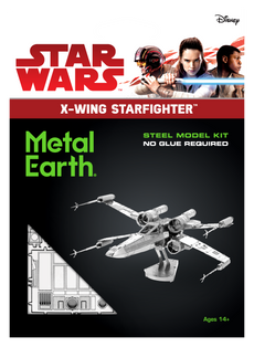 X-Wing Star Fighter ICONX