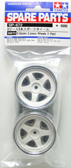 TAMIYA 5-SPOKE 2-PIECE Wheels (26mm) # 50672