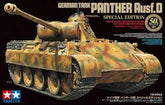 Tamiya - 1/35 German Tank Panther Ausf. (Special Edition)