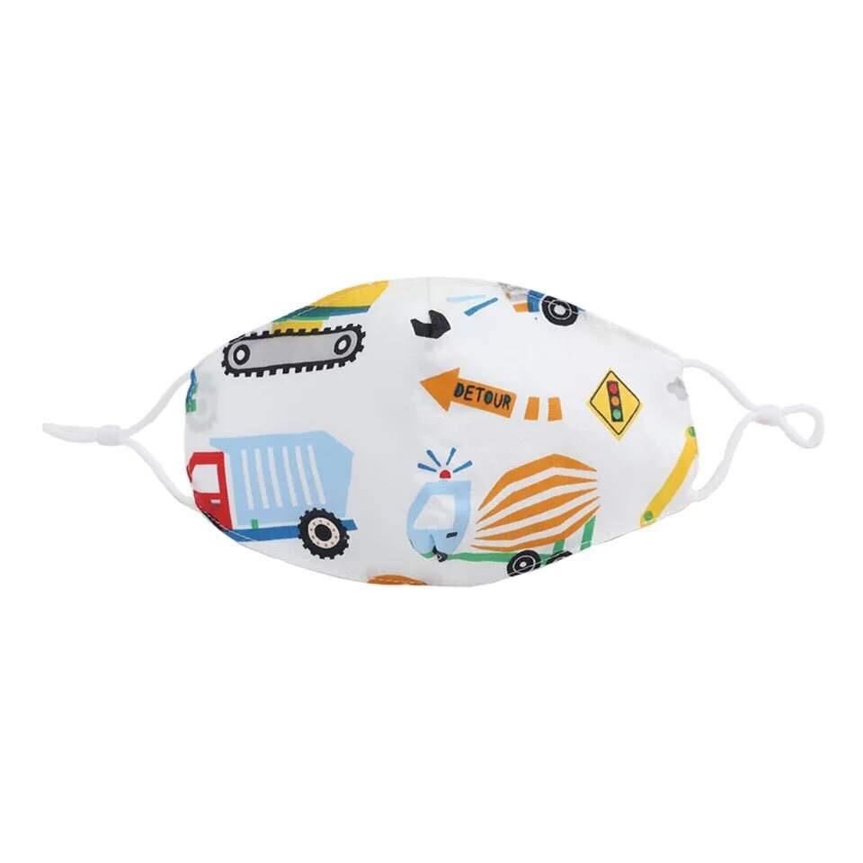 Bambinista-BIRD AND BEAR-Accessories-Kids Cotton Face Mask Transport with Filter