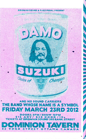 SUZUKI & THE BAND WHOSE NAME IS A SYMBOL, DAMO - Live 2012