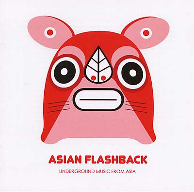V/A - Asian Flashback: Underground Music From Asia