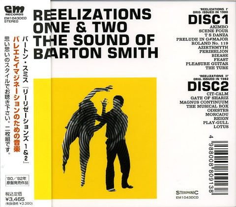fusetron SMITH, BARTON, Reelizations One & Two: The Sound of Barton Smith