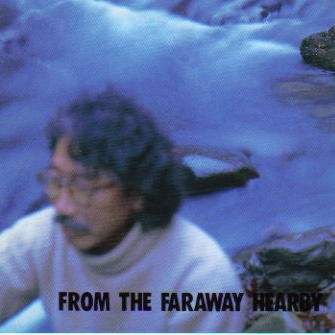 fusetron YOSHIZAWA, MOTOHARU, From The Faraway Nearby