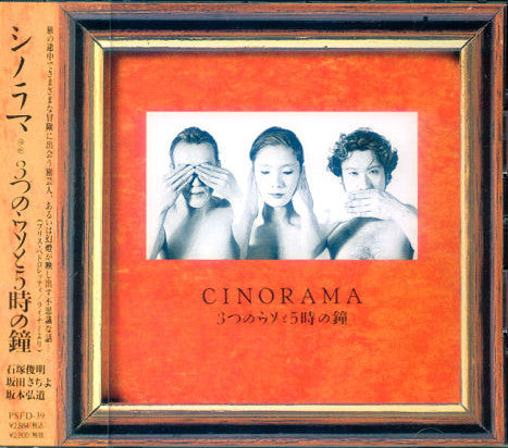 CINORAMA - Three Lies And Ding at 5 OClock