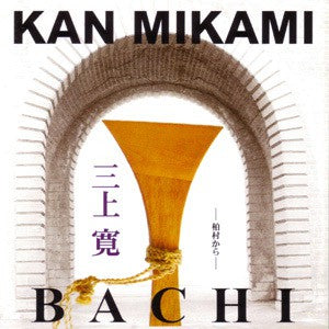 fustron MIKAMI, KAN, Bachi - From Oak Village