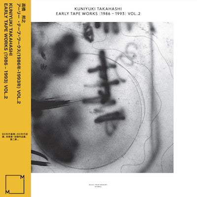 fusetron TAKAHASHI, KUNIYUKI, Early Tape Works (1986-1993) Vol. 2