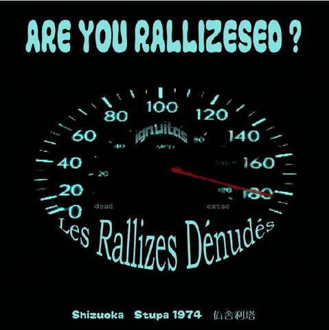 fusetron LES RALLIZES DENUDES, Are You Rallizesed?