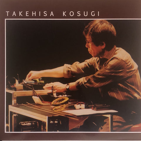 KOSUGI, TAKEHISA - New York, August 14, 1991