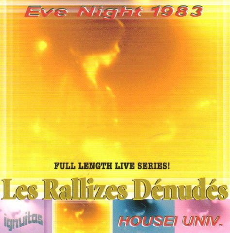 fusetron LES RALLIZES DENUDES, Eve Night 1983