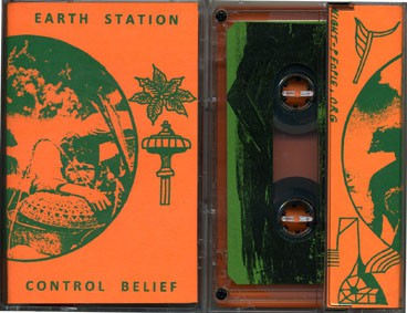 fusetron EARTH STATION, Control Belief