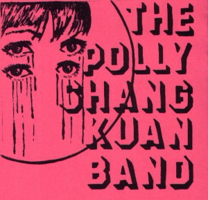 fustron POLLY SHANG KUAN BAND, For The Blood