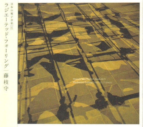 fusetron FUJIEDA, MAMORU, Obscure Tape Music of Japan Vol. 11: Radiated Falling