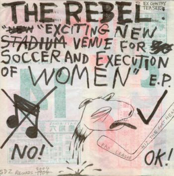 REBEL, THE - Exciting New Stadium Venue For Soccer And Execution Of Women