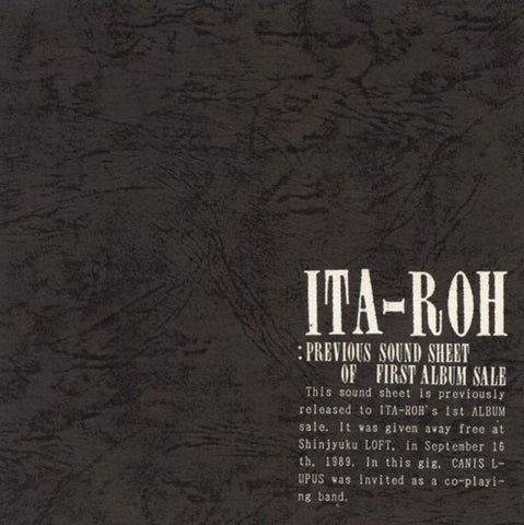 fusetron ITA-ROH, Previous Sound Sheet of First Album Sale