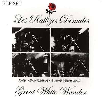 fustron LES RALLIZES DENUDES, Great White Wonder