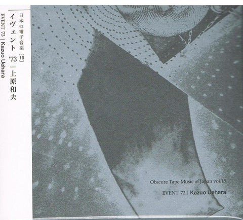 fusetron UEHARA, KAZUO, Obscure Tape Music Of Japan Vol. 15: Event 73