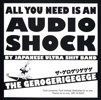 fusetron GEROGERIGEGEGE, All You Need Is An Audio Shock