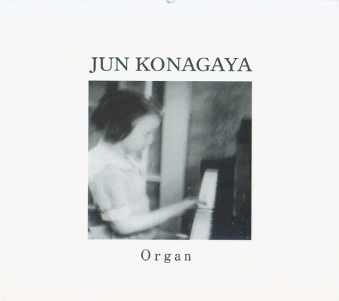 fusetron KONAGAYA, JUN, Organ