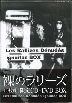 fustron LES RALLIZES DENUDES, Hanging Dance Party