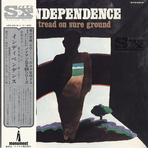 fusetron TAKAYANAGI, MASAYUKI, Independence - Tread On Sure Ground