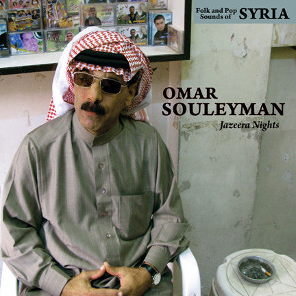 SOULEYMAN, OMAR - Jazeera Nights: Folk And Pop Sounds of Syria