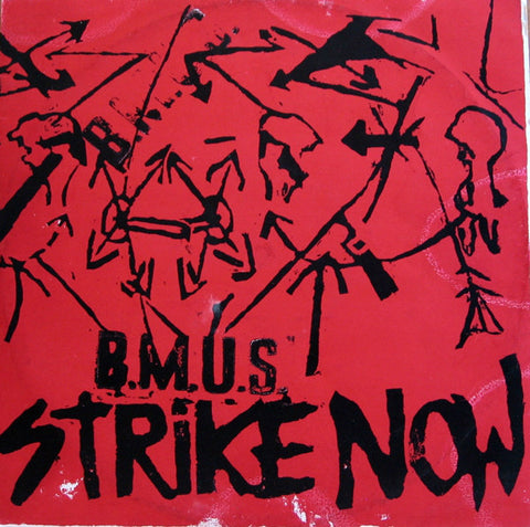 CODE BMUS - Strike Now, There Is No Cover