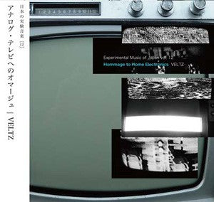 fusetron VELTZ, Experimental Music of Japan Vol. 12: Hommage to Home Electronics
