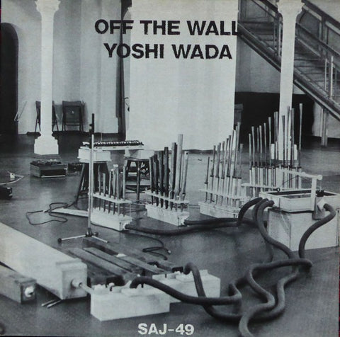 fusetron WADA, YOSHI, Off The Wall