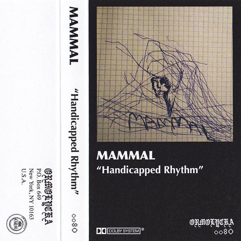 fusetron MAMMAL, Handicapped Rhythm: The Early Recordings