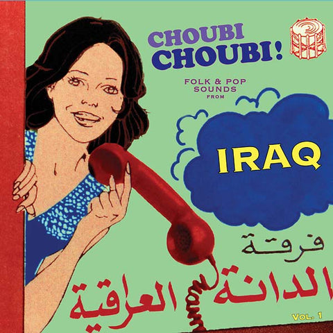 V/A - Choubi Choubi! Folk & Pop Sounds from Iraq