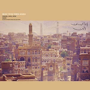 JOHNSON, RAGNAR AND JESSICA MAYER - Music From Yemen Arabia: Sanaani, Laheji, Adeni And Samar