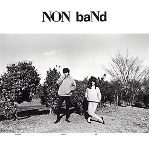 NON BAND - s/t