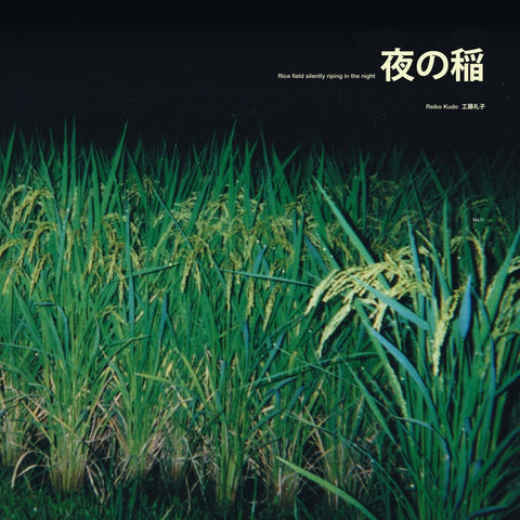 KUDO, REIKO - Rice Field Silently Riping In The Night