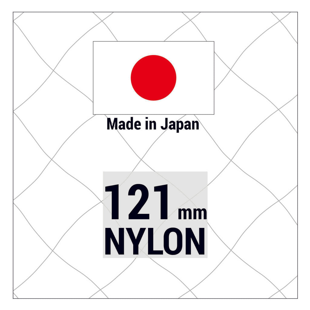 Japanese Nylon 121mm mesh - 12m